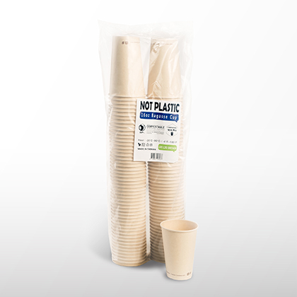 16oz Sugarcane Coffee Cup Pack